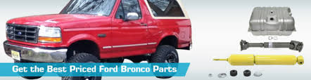 ford bronco parts partsgeek com  at Radio Harness Wiring For A 87 Ford Bronco Xlt