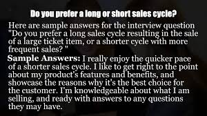 customer service call center interview questions