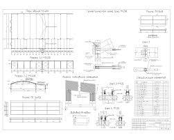 Курсовая работа по деревянным конструкциям Строительство  Курсовая работа по деревянным конструкциям