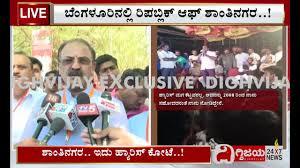 Bjp Leader Arvind Limbavali Reacts On Republic Of Shantinagar