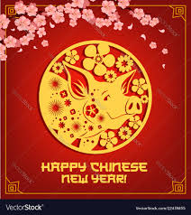 Chinese New Year Pig Greeting Card Royalty Free Vector Image