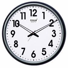 office clock wall. Office Clock (237) Wall H