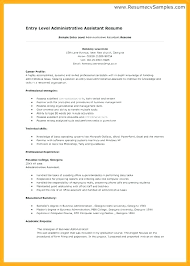 Resume For Administrative Position Inspiration Resume Templates Entry Level Administrative Specialist In Writing