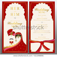 Free Wedding Invitation Card Templates Inspiration Wedding Menu Card Templates Gold Patterned Stock Vector Royalty