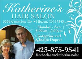 katherine dupree s hair salon