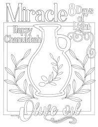 Hanukkah Chanukkah Jewish Holiday Coloring Page