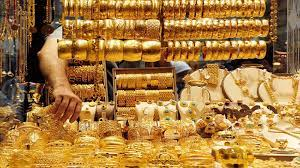 اسعار الذهب في اندونيسيا بالريال السعودي