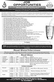 jobs advertisement punjab saaf pani company jobs advertisement