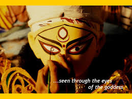 dip dip soo deeeeep photo essay durga puja photo essay durga puja