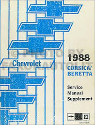 chevy corsica and beretta repair shop manual original 1988 chevy corsica beretta repair shop manual supplement original