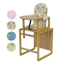 """Стол-<b>стул для кормления</b> Aton <b>Сенс</b>-<b>М</b> """"Алекс"""" - купить в ..."""