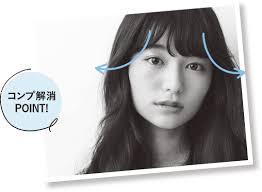 ベース型さんに似合う小顔見え髪型ロングはこれがポイント Non No