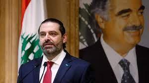 رئيس الوزراء اللبناني سعد الحريري يقدم استقالته بعد 13 يوما من الاحتجاجات