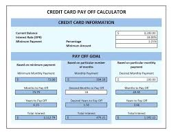 Interest Only Loan Calculator Image Daily Reducing Balance