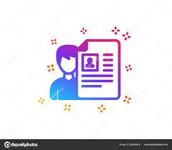 Recruitment Cv Business Recruitment Icon Cv Documents Vector Stock