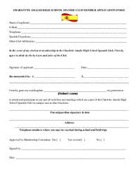 Spanish Club Application By Sherry Hodge Issuu