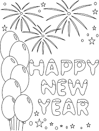 Small Picture Happy New Year Coloring Printable Pages