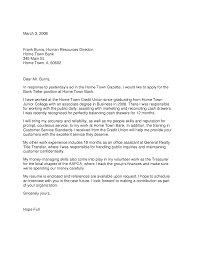 Bank Cover Letter Sample Teller Lezincdc Com