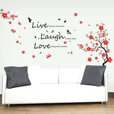 wall art stickers on amazon