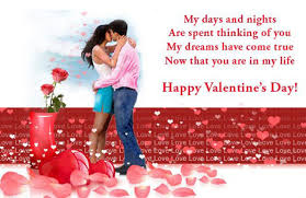 happy valentine s day 2016 whatsapp status and facebook messages whatsapp lover