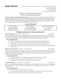 Sample Dispatcher Resume