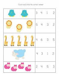 Printable Preschool Math Worksheet | Learning Printable