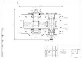 Расчеты и проектирование посадок редуктора Детали машин  Расчеты и проектирование посадок редуктора