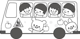 園バスのイラスト無料イラストフリー素材