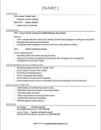 Gallery Of Resume Templates First Job First Cv No Work Experience
