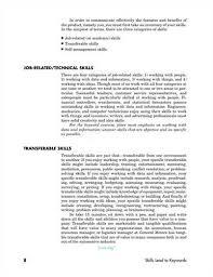 michigan state university application essay