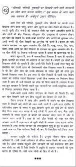 essay on endangered species in hindi argumentative essay paper  essay on conservation of endangered animals