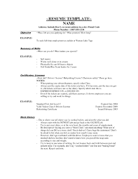 New Cashierob Resume Template Example For Sample Skills