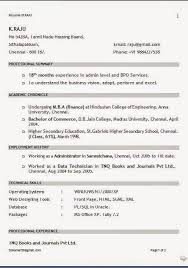 Hobbies And Interests Resume Extraordinary Resume Hobbies And Interests Colbroco