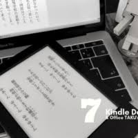 Kindle 翔泳社さんの毎月25日10日まで最大55offセール11月25日