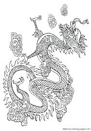 Realistic Dragon Coloring Pages Free Coloring Pages Dragon New Year