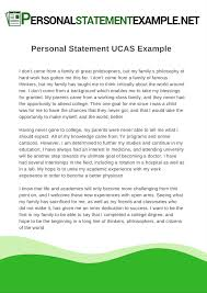 Personal Statement Examples For University Personal Statement Ucas Example