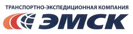 Диплом на транспортной компании ru Ленько Нина Москва Упрощенная система налогообложения 1С 8 2 Курс очень полный диплом на транспортной компании что так подробно разобрали все с нами