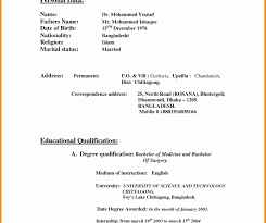 marriage biodata in english biodata format for marriage matrimonial resume female doc christian
