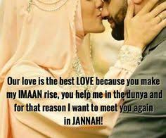 Beautiful Islamic Quotes About Husband And Wife Best of 24 Islamic Quotes For Husband And Wife Best For Muslim Wedding