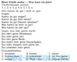 ГДЗ по немецкому языку класс Аверин горизонты рабочая тетрадь 1 2 3 4 5 6 7 8 9 10 11 12