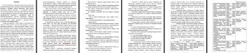 diplom shop ru Официальный сайт Здесь можно скачать  Диплом Подбор персонала Дипломная Подбор персонала Подбор персонала диплом Подбор персонала скачать диплом скачать диплом Подбор персонала Дипломный проект