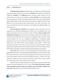paper in essay format caesar