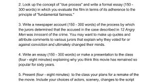 twelve angry men post reading assignments google docs