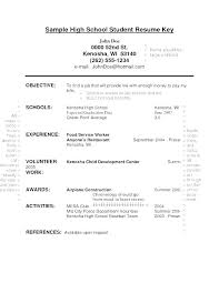 How To Make A Resume For A High School Student High School Resume For Job Thrifdecorblog Com
