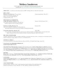 Mechanical Engineering Undergraduate Resume Fishingstudio Com