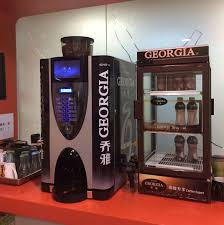 Office Coffee Vending Machines Gorgeous Coffee Vending MachineManufacturer In China Pilot Changzhou
