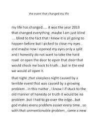 essay my life my life essay under fontanacountryinn com