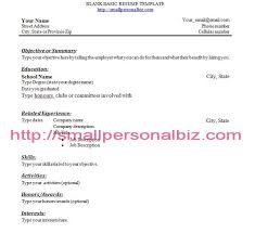 Examples Of Resumes For Jobs With No Experience Http Www