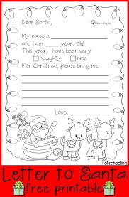 Free Letter To Santa Printable Crazycharizma Teaching Resources