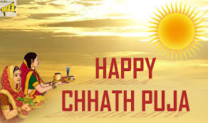 Chhath is an ancient Hindu festival dedicated to the Hindu Sun God Surya